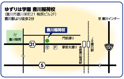 ゆずりは学園豊川稲荷校マップ