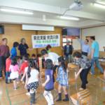 福島市若枝幼児園 おもちゃ・野菜支援