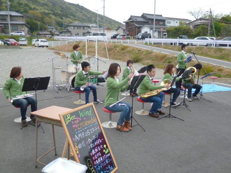 4.Bee Wind Ensemble